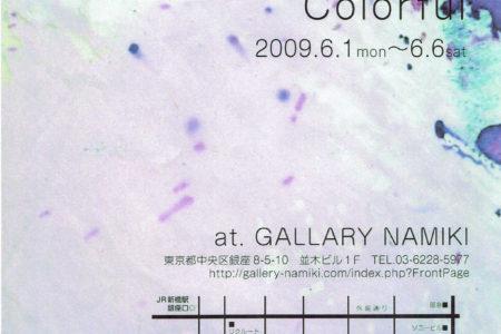 ギャラリー 並木 01