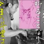 鹿肉カレー in Youtube