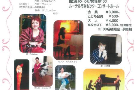 3月5日の《スプリング・コンサート ―パリ・東京―》